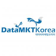 데이터마케팅코리아